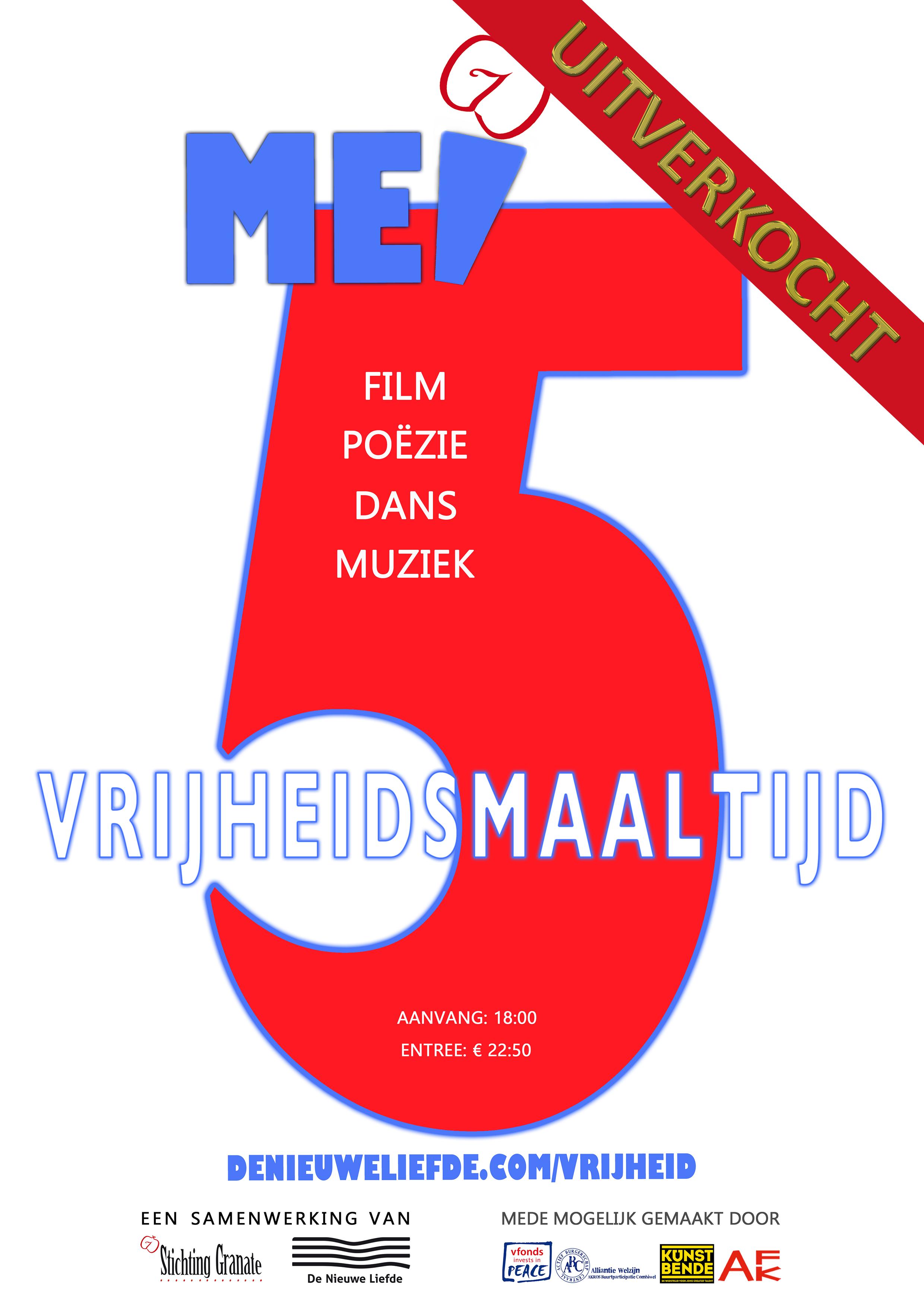 poster-14e-editie.-5-mei-2015-uitverkocht