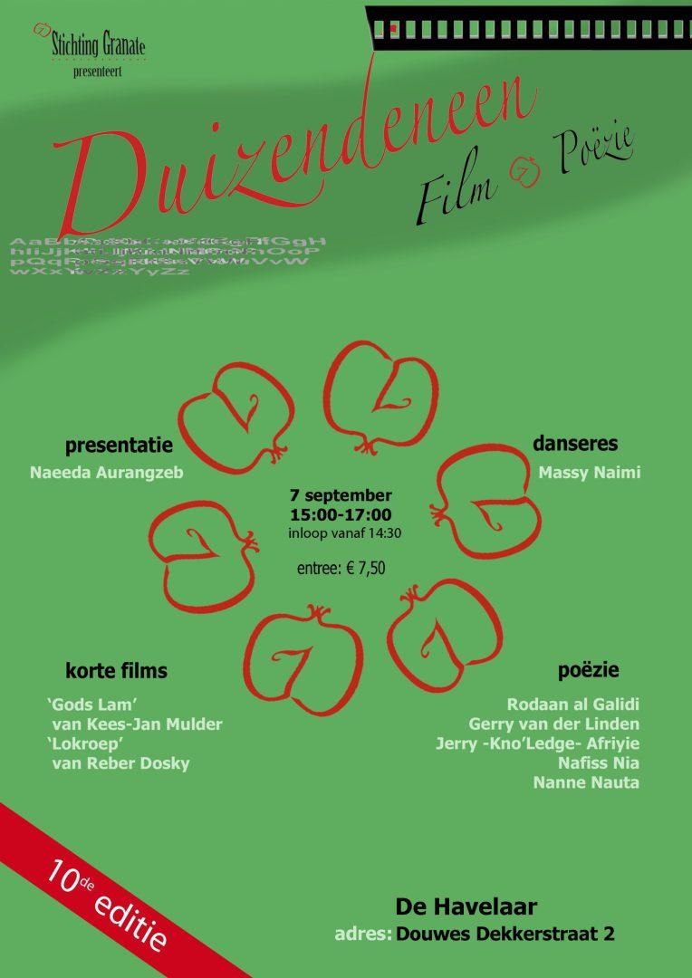 10de-editie-duizend-en-een-film-poezie