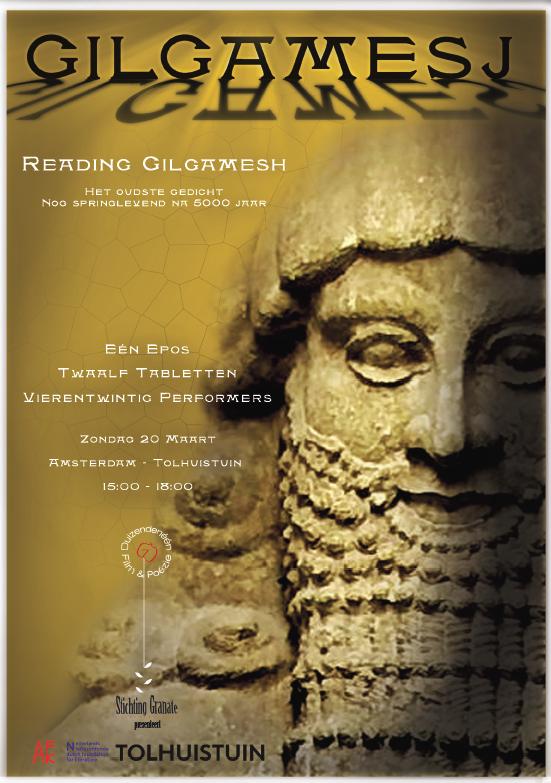 17e-editie-gilgamesj.-20-maart-2016