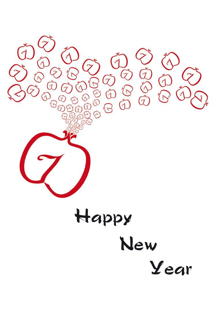 happy-new-year-sm-klein
