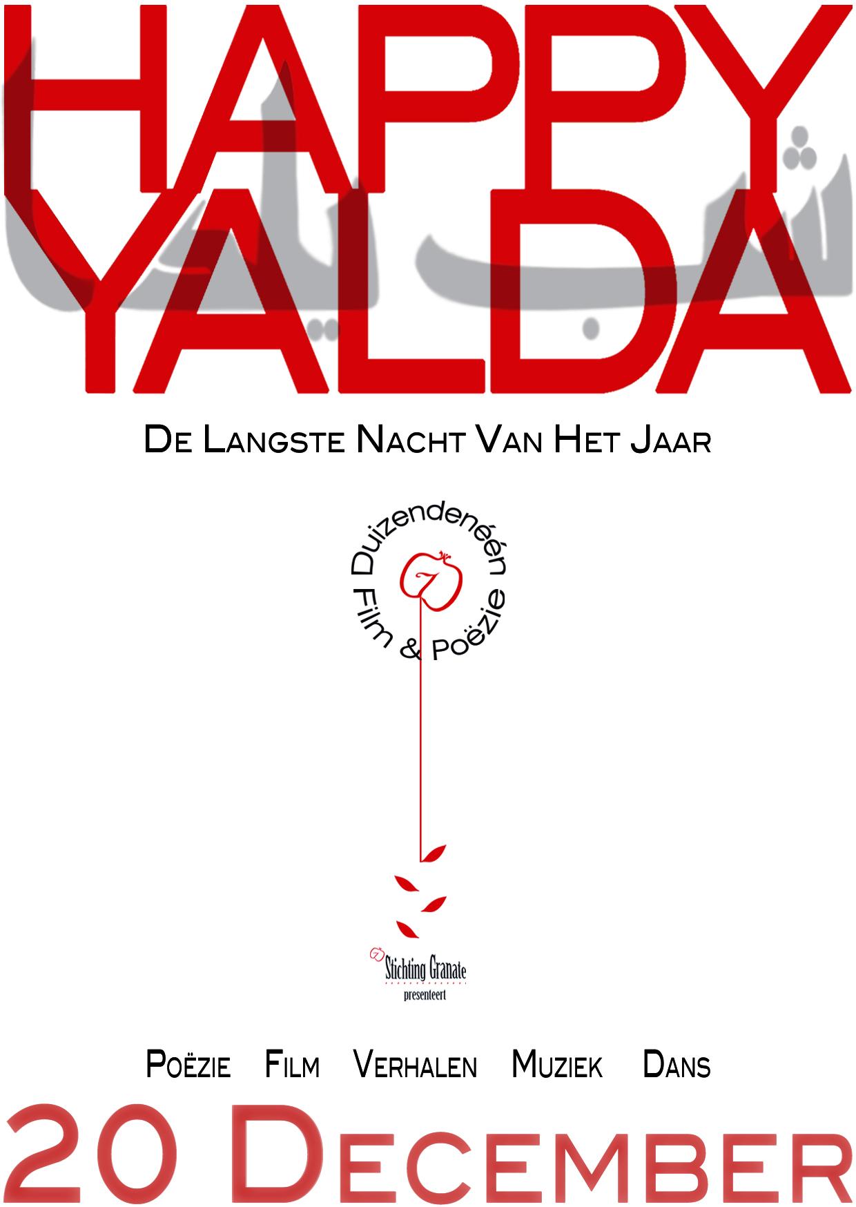 20 Dec 2015 – Yalda
