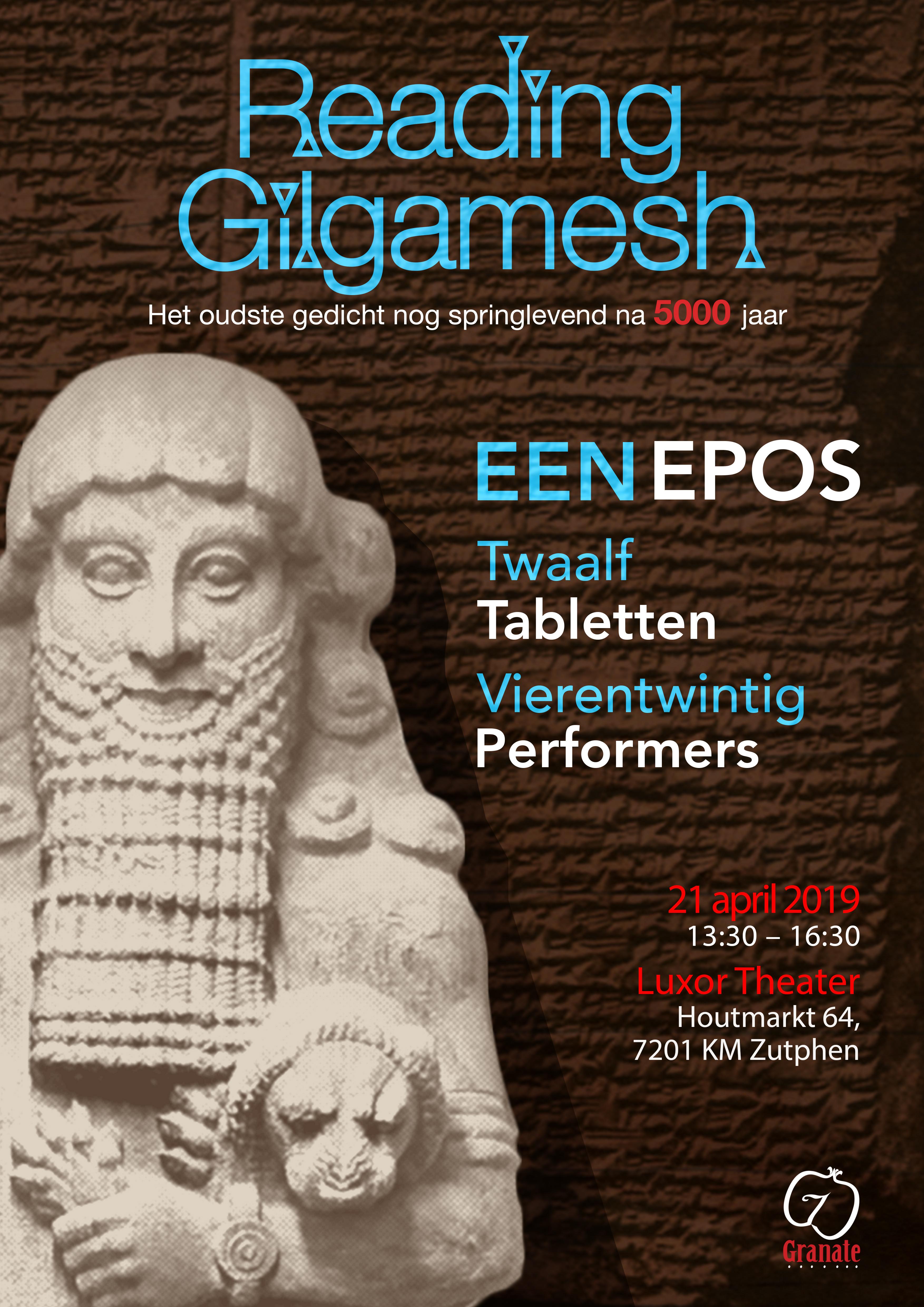 gilgamesh-poster