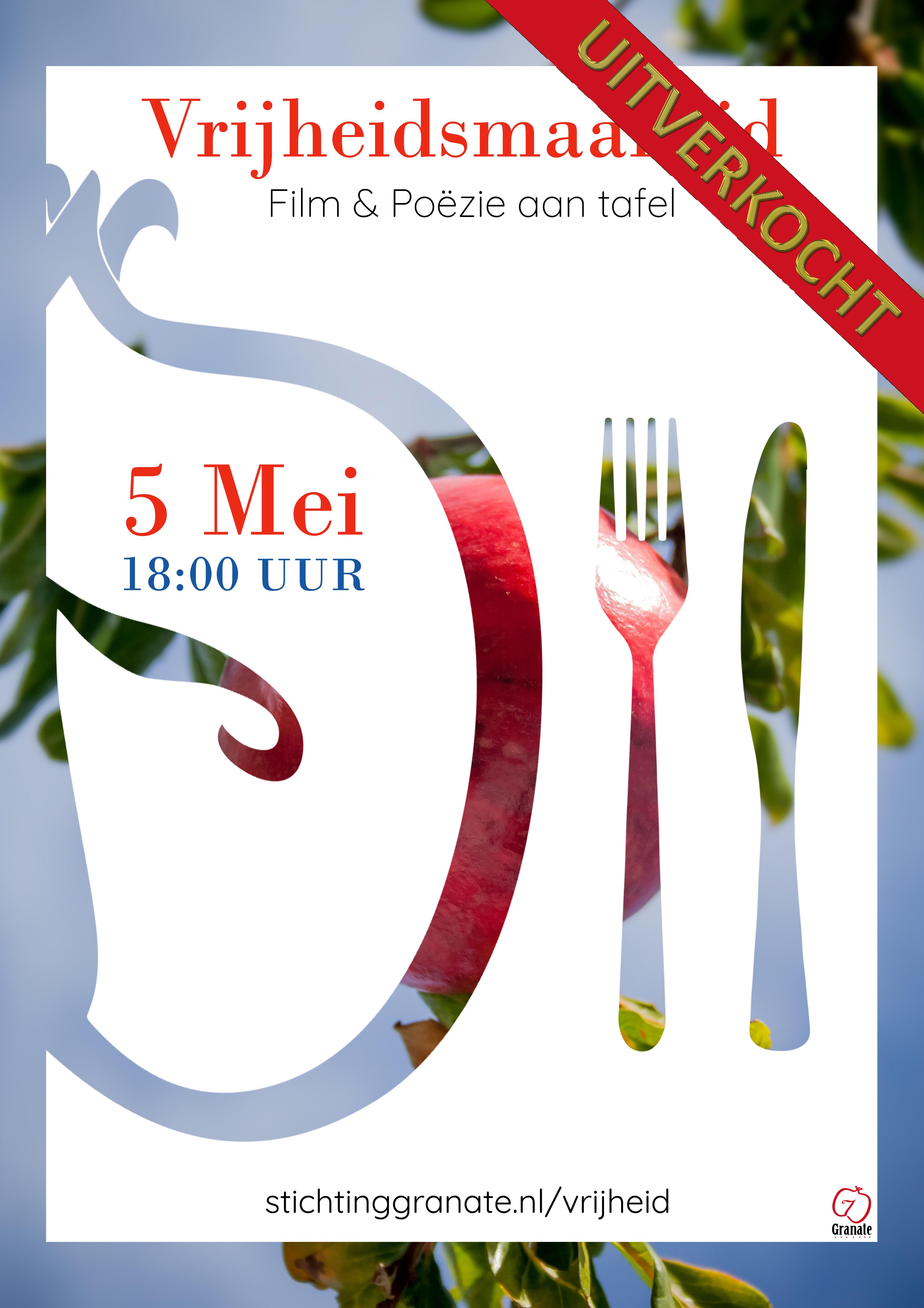 poster-vhm18-uitverkocht