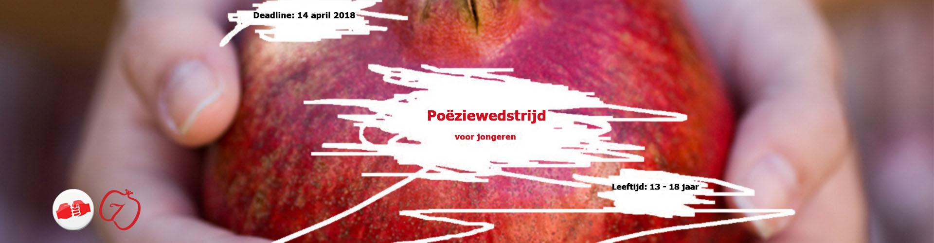 banner-poziewedstrijd