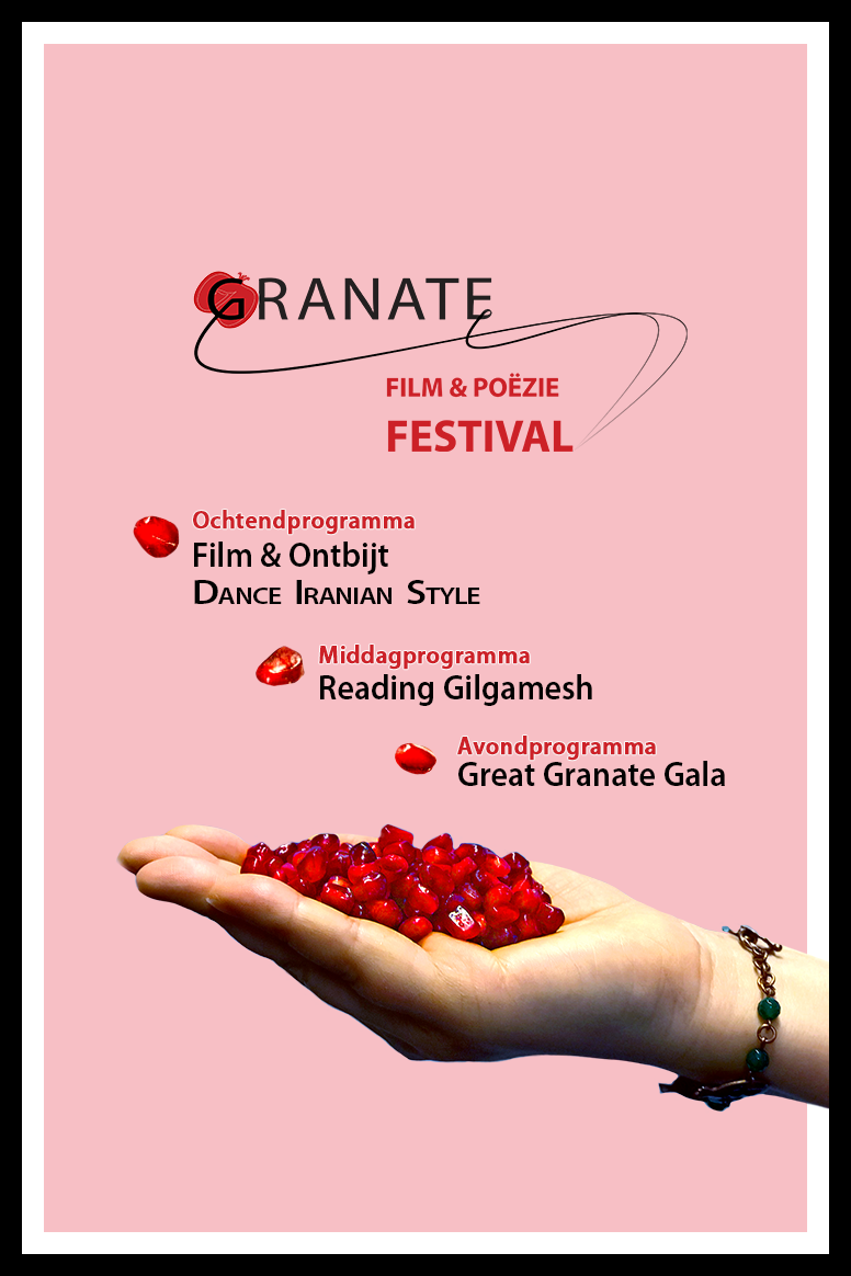 banner-granate-festival-2by3